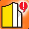 知らない電話番号からの着信がきたときに役立つAndroidアプリ「電話帳ナビ-電話帳に登録されてない相手からの着信でも情報表示」