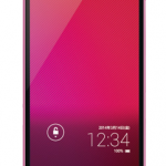 AQUOS PHONE SERIE mini SHL24のスクリーンショットを撮る方法を紹介