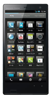 AQUOS PHONE Xx 203SH