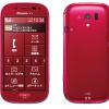 NTTドコモ、らくらくスマートフォン3(F-06F)に製品アップデート。メディアプレイヤーで音楽再生が停止する不具合の改善