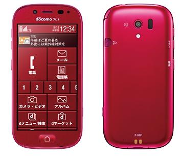 らくらくスマートフォン3(F-06F)
