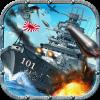 【Google Play新着無料AndroidアプリランキングTOP10】シミュレーションゲーム『戦艦帝国』が首位(2015年3月21日)