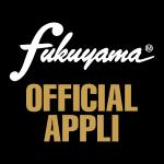 福山雅治オフィシャルサイトの最新ニュースのプッシュ通知やミュージック・プレイヤー機能を搭載した『福山雅治公式アプリ』が登場