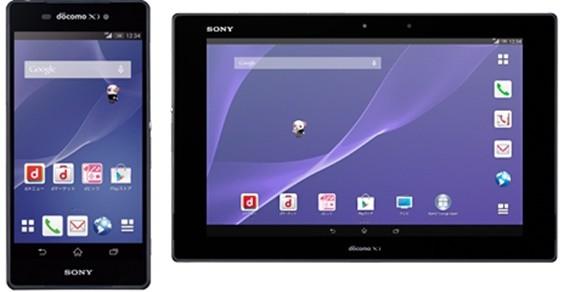 Xperia Z2 SO-03FとXperia Z2 Tablet SO-05F