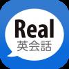 【App Store有料iPhoneアプリランキング(教育)】『Real英会話 』『GENIUS動画英熟語1000』など英語アプリが多数ランクイン(2015年6月1日)