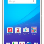 Xperia Z4のスクリーンレコード(画面録画)の方法を紹介