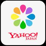 スマホ初心者でもかんたんに写真や動画を整理できるAndroidアプリ『Yahoo!かんたん写真整理』