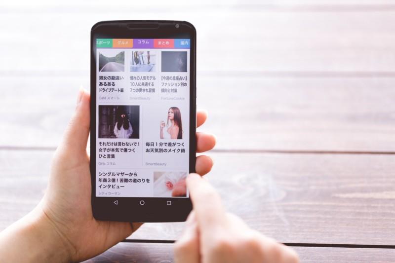 スマートにニュースを確認するのフリー画像