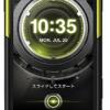 au、「TORQUE G02」「INFOBAR A03」「AQUOS SERIE SHL25」「Xperia Z5 SOV32」の4機種にアップデート