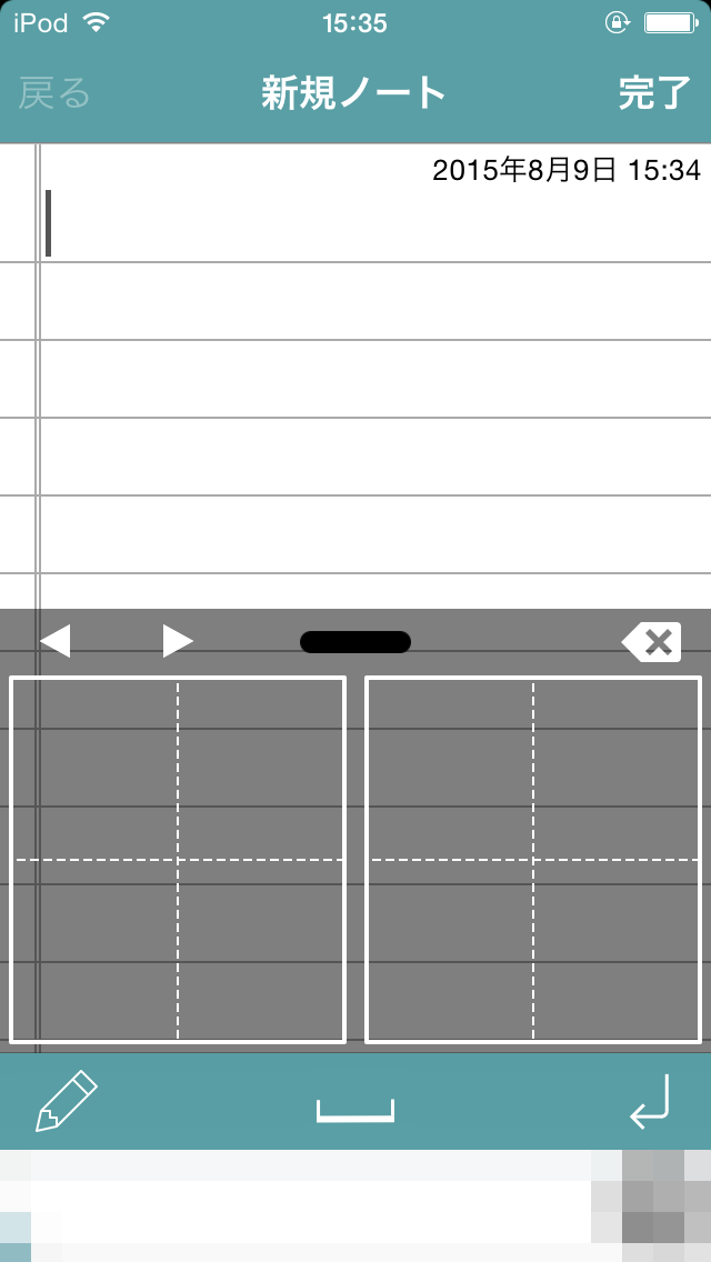 手書きメモアプリ「Touch Note」紹介画像