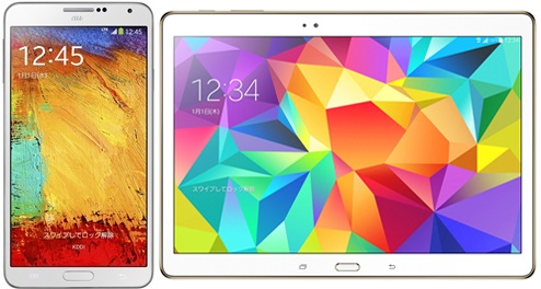 GALAXY Note3 SCL22とGALAXY Tab S SCT21