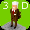 首位は『俺の校長3D』、2位には『真・カイブツクロニクル ELEVEN BAKEMONS』がランクイン【App Store無料iPhoneアプリランキング(ゲーム)】(9/26)