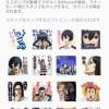 アニメ『監獄学園(プリズンスクール)』のボイス付きLINEスタンプの配信が開始!!
