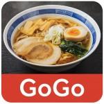 つけ麺、中華そば、カップ麺まで!ラーメン専門ニュースアプリ『ラーメンGoGo』が登場