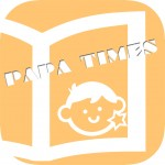 パパ向けの育児情報キュレーションアプリ『パパタイムズ』