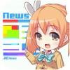 アニメやゲームなどジャパンカルチャーニュースを配信するiPhoneアプリ『JC News/アニメ&マンガ&ゲームのニュースをキャッチ!』