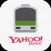 乗換案内アプリ『Yahoo!乗換案内』が3D Touchに対応。4つの機能にすぐにアクセスできるようになったぞ!