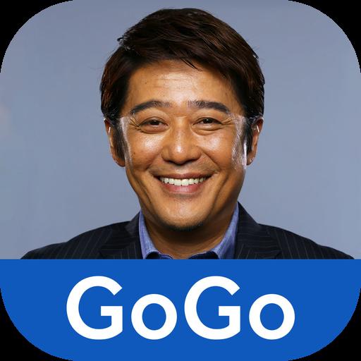 坂上忍GoGo - 坂上忍公式ニュースアプリ