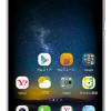 ワイモバイル、「LUMIERE」にソフトウェア更新。ブラウザアプリをスマートフォン向けサイト表示へ変更