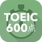 TOEICテスト600点レベルの頻出単語を100個収録した英単語学習アプリ『TOEICテスト®600点 1秒で思い出す瞬間英単語』の提供が開始