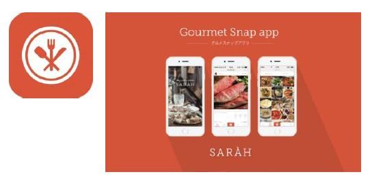 外食メニュー検索アプリ『SARAH』