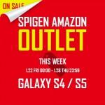 【最大92%off】Spigen、「Galaxy S4」「Galaxy S5」用アクセサリーが対象のAmazonストア限定週替わりアウトレットセールを開催!