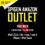 【最大95%OFF】Spigen、「iPhone」「iPad」「iPod touch」用アクセサリーが対象のAmazonストア限定週替わりアウトレットセールを開催