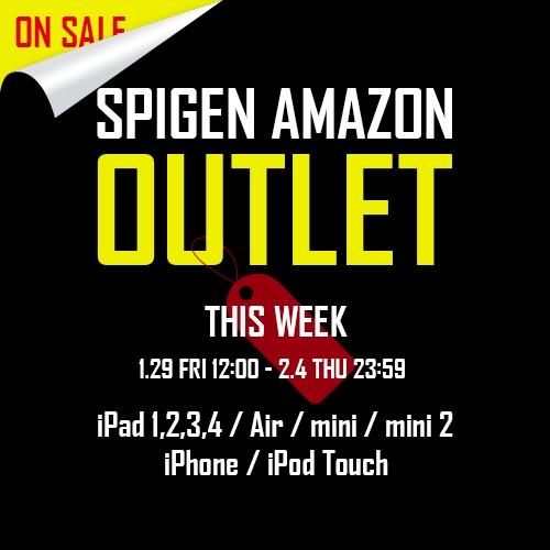 【最大95%off】Amazonストア限定週替わりアウトレットセール