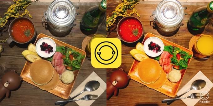 食べ物の撮影に特化したフード専用カメラアプリ「Foodie」紹介画像