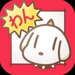 漫画アプリ『マンガワン』、300万ダウンロード突破を記念して『らんま1/2』『ふしぎ遊戯』『今日から俺は!!』を全巻公開