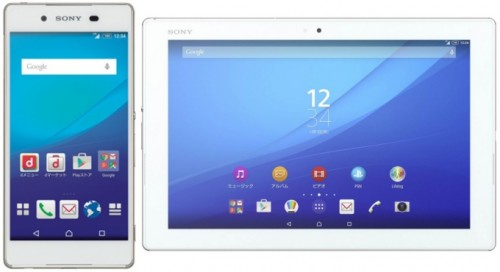 「Xperia Z4 SO-03G」と「Xperia Z4 Tablet SO-05G」