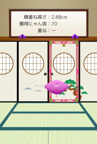 スマホアプリ『ねこどろっぷ~占いまっしぐら!~』5