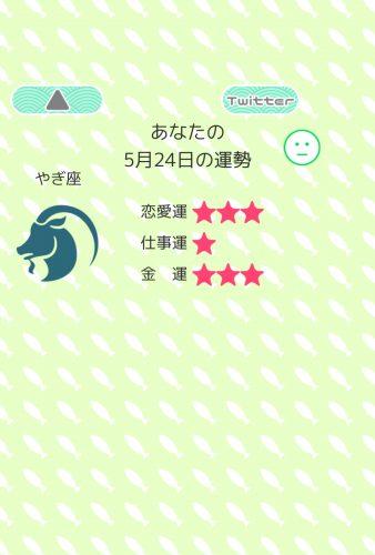 スマホアプリ『ねこどろっぷ~占いまっしぐら!~』4