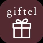 不要になった物をゆずったり、もらったりすることができるスマホアプリ『giftel』の提供が開始