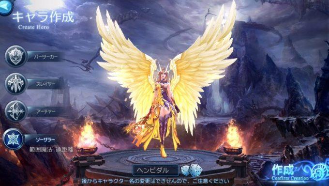 Android/ios『ソウルクロニクル』ゲーム画像1