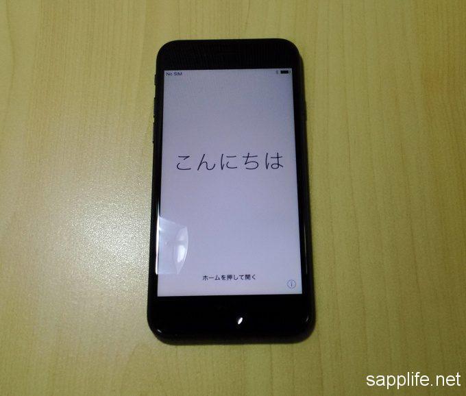 iPhone7 128GB ブラック起動