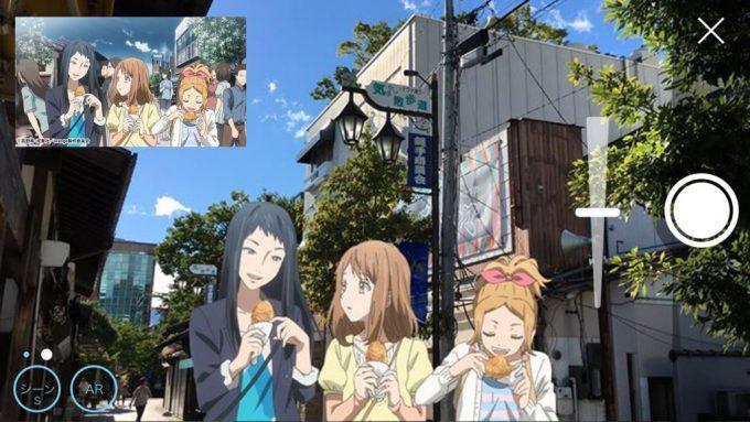 「舞台めぐり」 TVアニメ「orange」ARキャラ写真画面2
