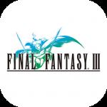 【アプリセール】Android/iPhone/ipad『ファイナルファンタジーⅢ』半額セール実施中!11月9日まで