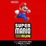 iPhone/iPad向けアクションゲーム『SUPER MARIO RUN(スーパーマリオ ラン)』の配信日が12月15日に決定!