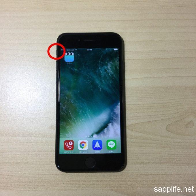 iPhone7サウンドオンオフボタン