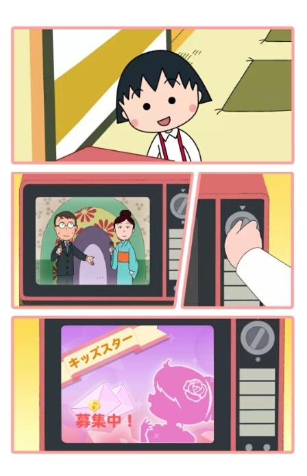 ちびまる子ちゃん Dream Stage4