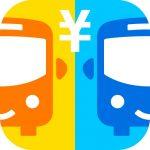 約20,000プランから検索できる!高速バスの路線と運賃を比較・検索アプリ『高速バス比較』のAndroid版がリリース