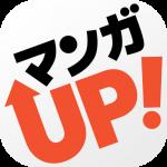 マンガアプリ『マンガUP!』で「春の特別キャンペーン」開催中!『鋼の錬金術師』『サーバント×サービス』『セキレイ』が期間限定で全話公開