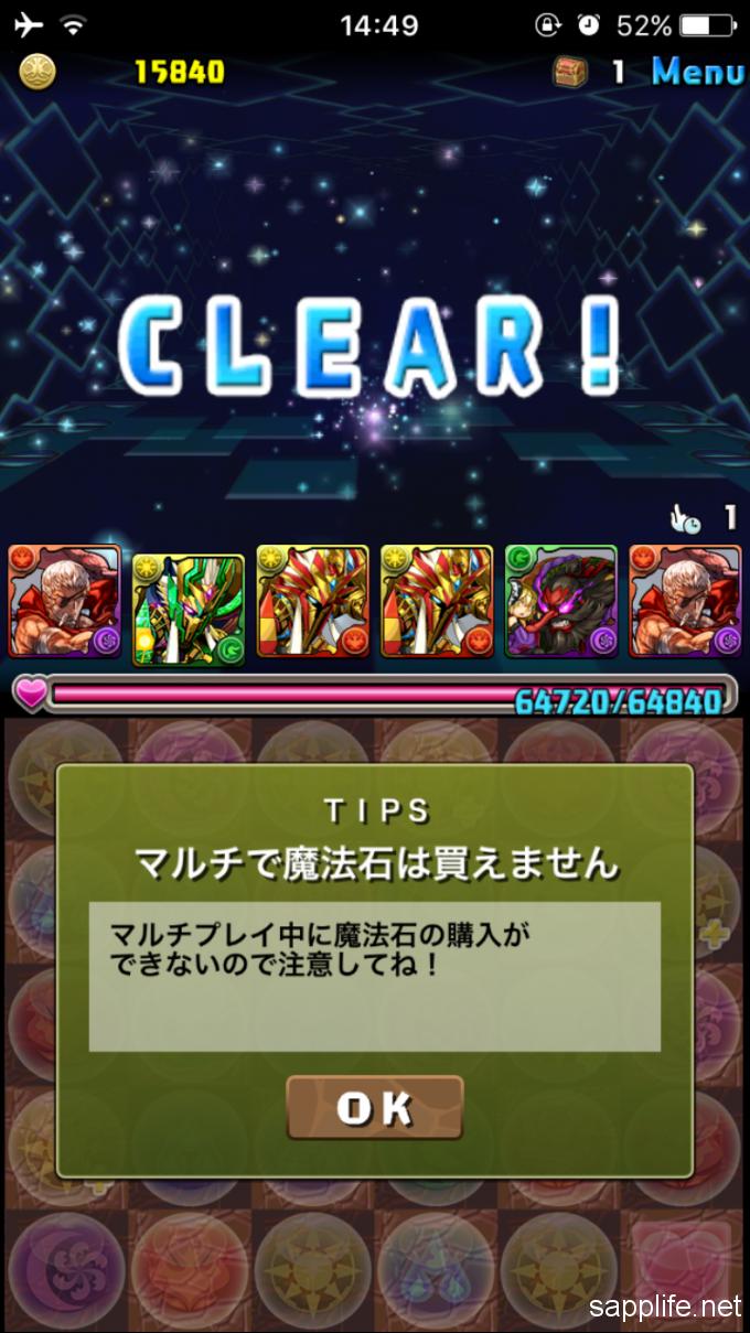 煌雷神・ヘラ=ドラゴン降臨!5