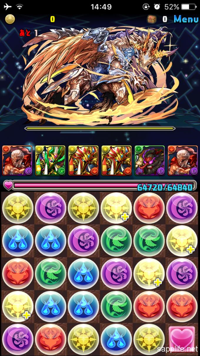 煌雷神・ヘラ=ドラゴン降臨!4