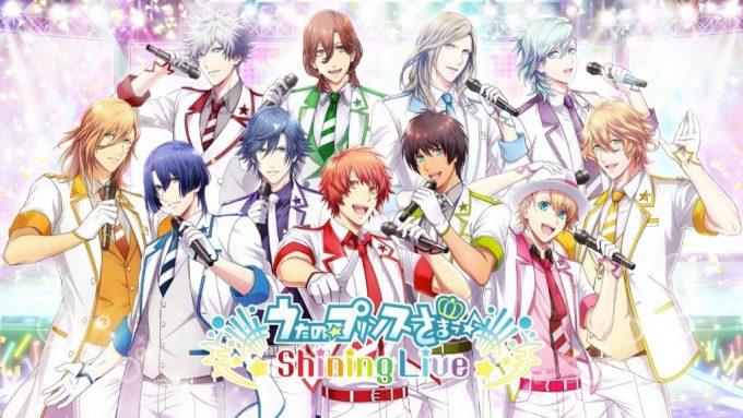 スマホ向けリズムアクションゲーム『うたの☆プリンスさまっ♪ Shining Live』の配信が2017年夏に決定!!事前登録受付もスタート