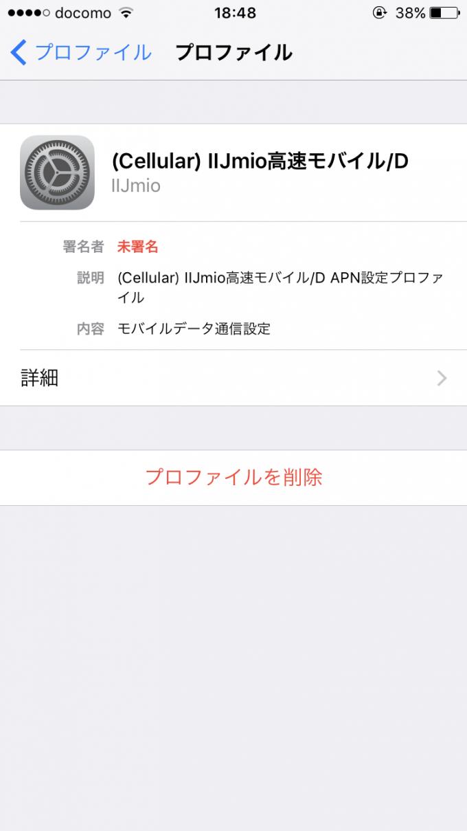 UQプロファイル2