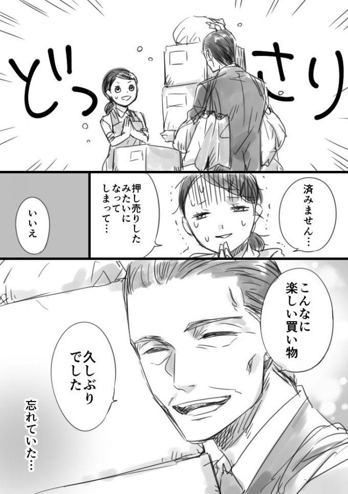 sakurai_umi__2017-7月-14 1
