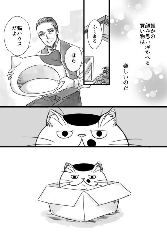 sakurai_umi__2017-7月-14 2