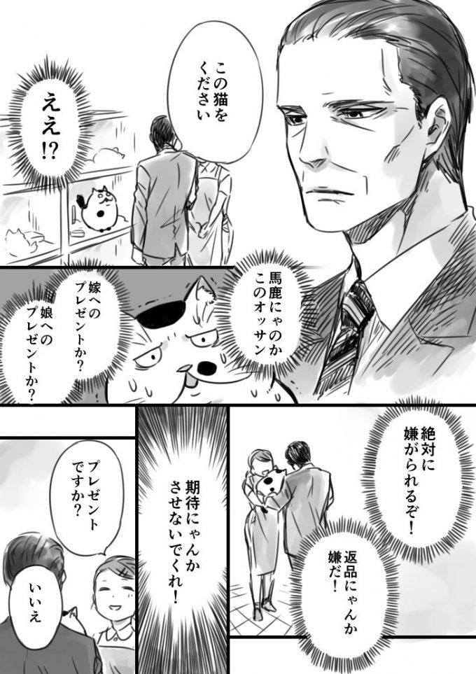 sakurai_umi__2017-6月-12 2